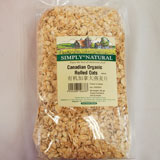 Canadian Organic Rolled Oats