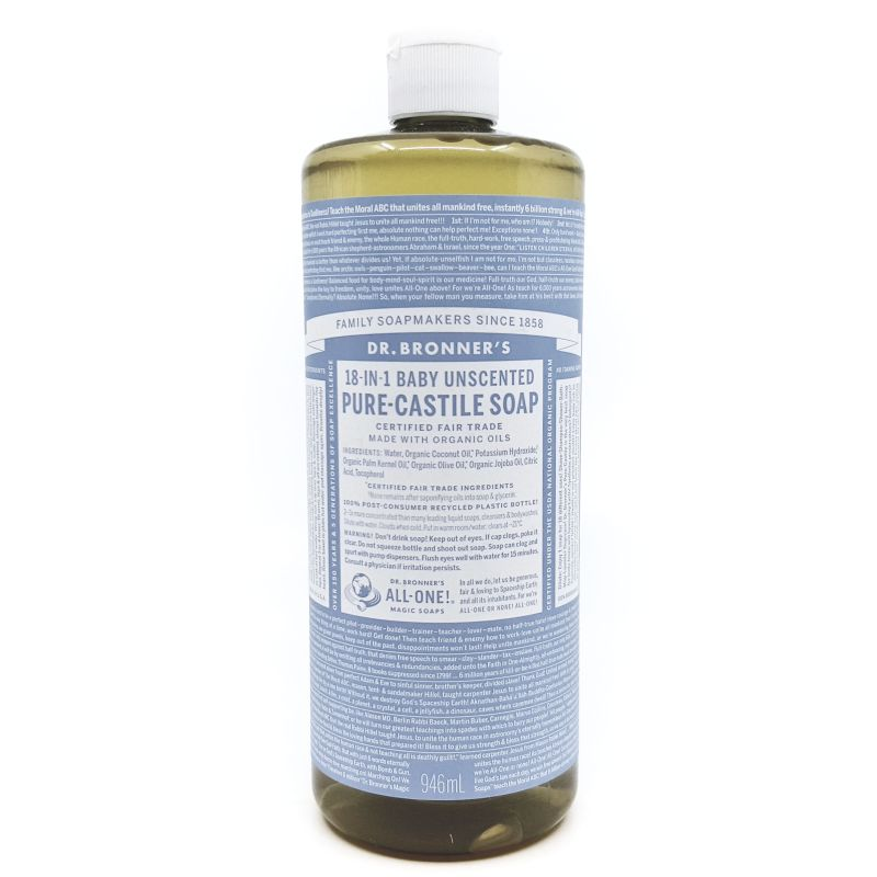 Dr Bronner Baby Unscented Soap