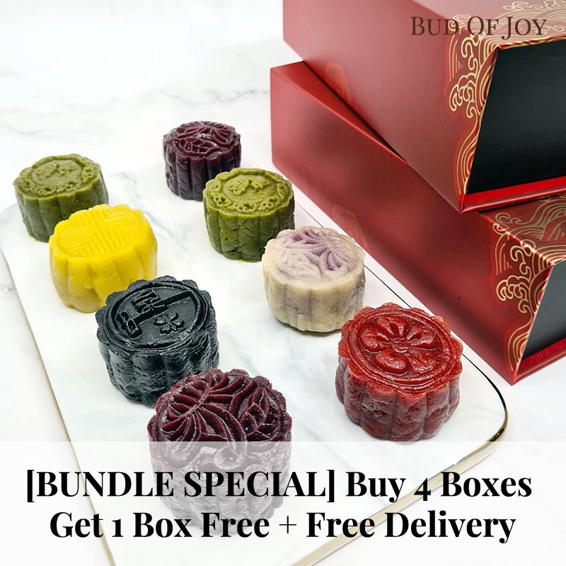 Bundle Special (5 boxes): 8 Treasures Organic Snowskin Mooncakes