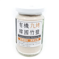 9-Roast Korean Bamboo Salt