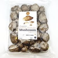Organic Brown Shitake Mushrooms