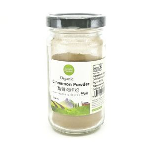 Organic Cinnamon Powder
