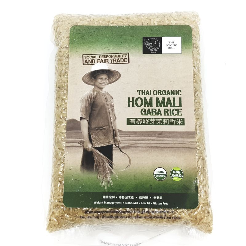 Organic Gaba Sprouted Brown Rice - Hom Mali