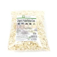 Organic Hulled Rolled Oats