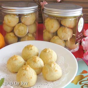 CNY Organic Pineapple Pearls