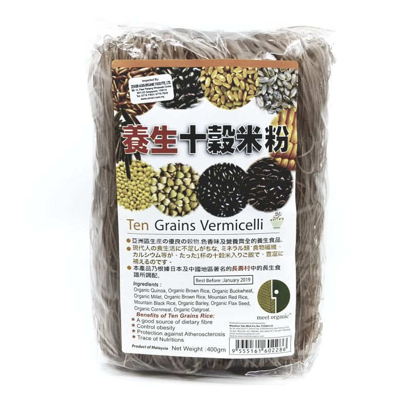 Organic Ten Grains Vermicelli