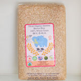 Organic Thai Jasmine Brown Rice